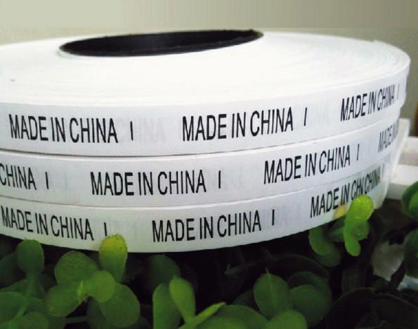Công ty sản xuất nhãn mác-Xưởng in nhãn mác vải giá rẻ TPHCM